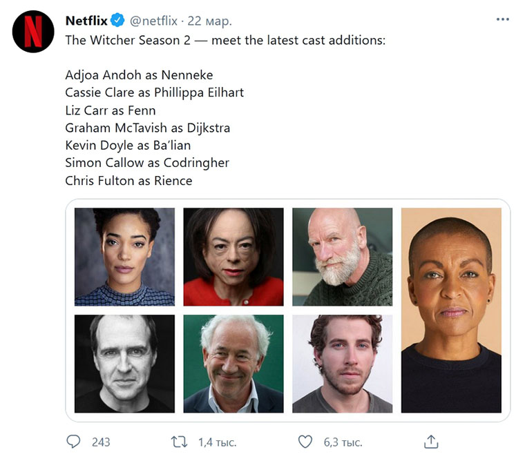 Netflix твит