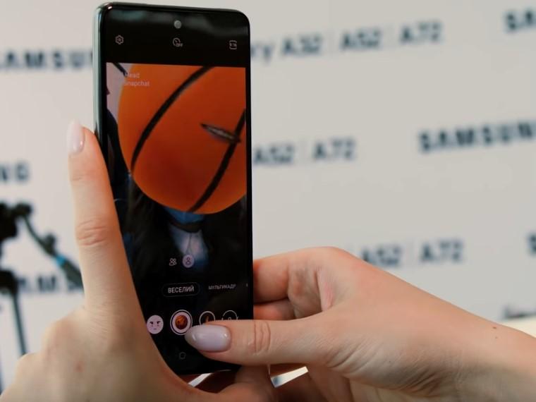 Samsung Galaxy A52-режимы съемки