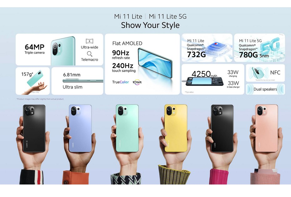 Mi 11 Lite 5G и Mi 11 Lite молодежные смартфоны