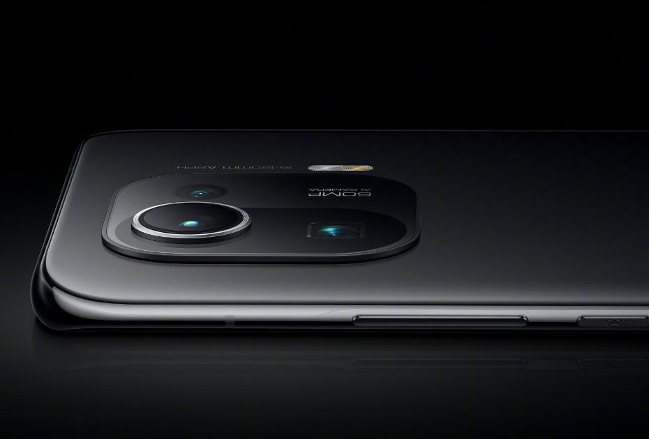 Xiaomi Mi 11 Pro-камера.
