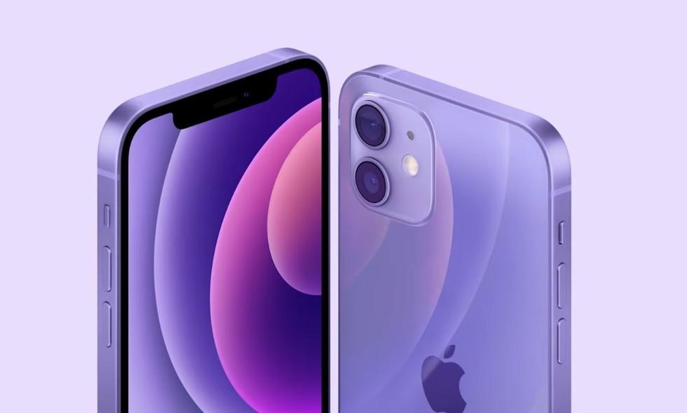 новая фиолетовая расцветка