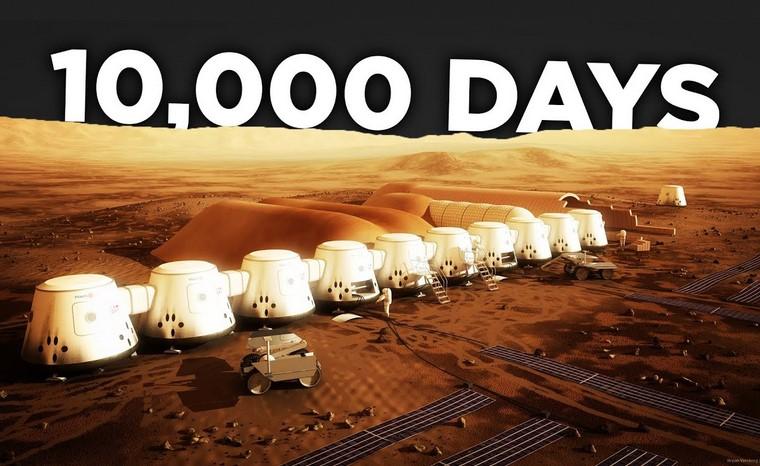 Колонизация Марса-планы и перспективы