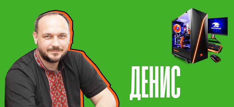 венцовский
