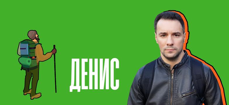 шкадовский