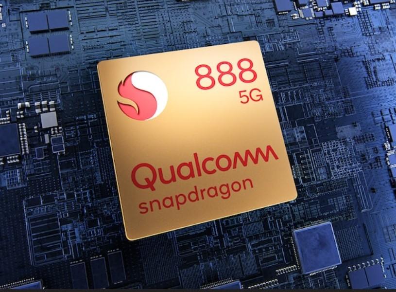 Snapdragon 888 5G-чип