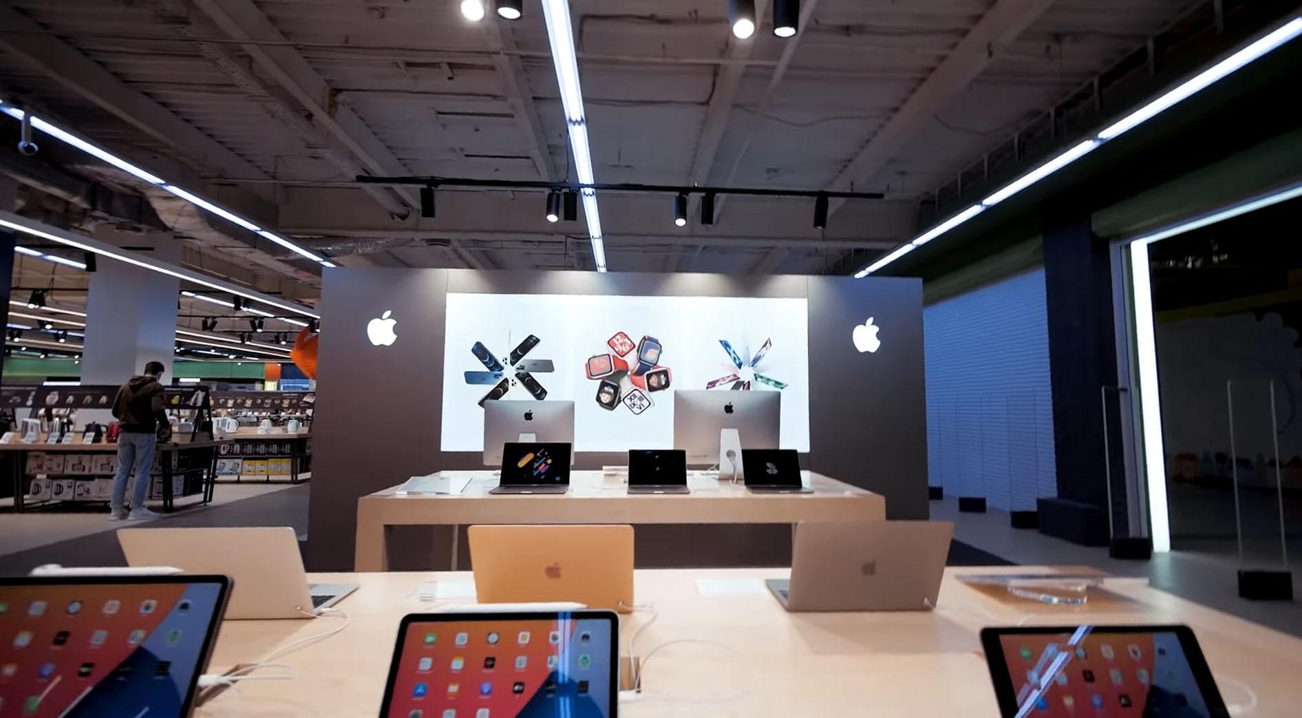 Ассортимент Comfy Apple Shop
