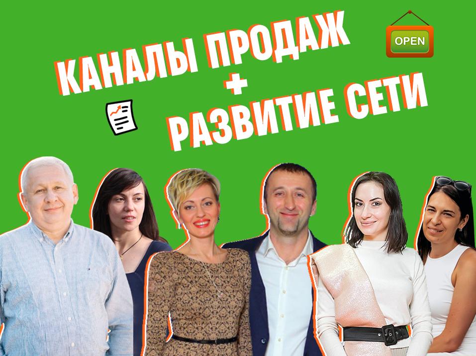 баннер_рус