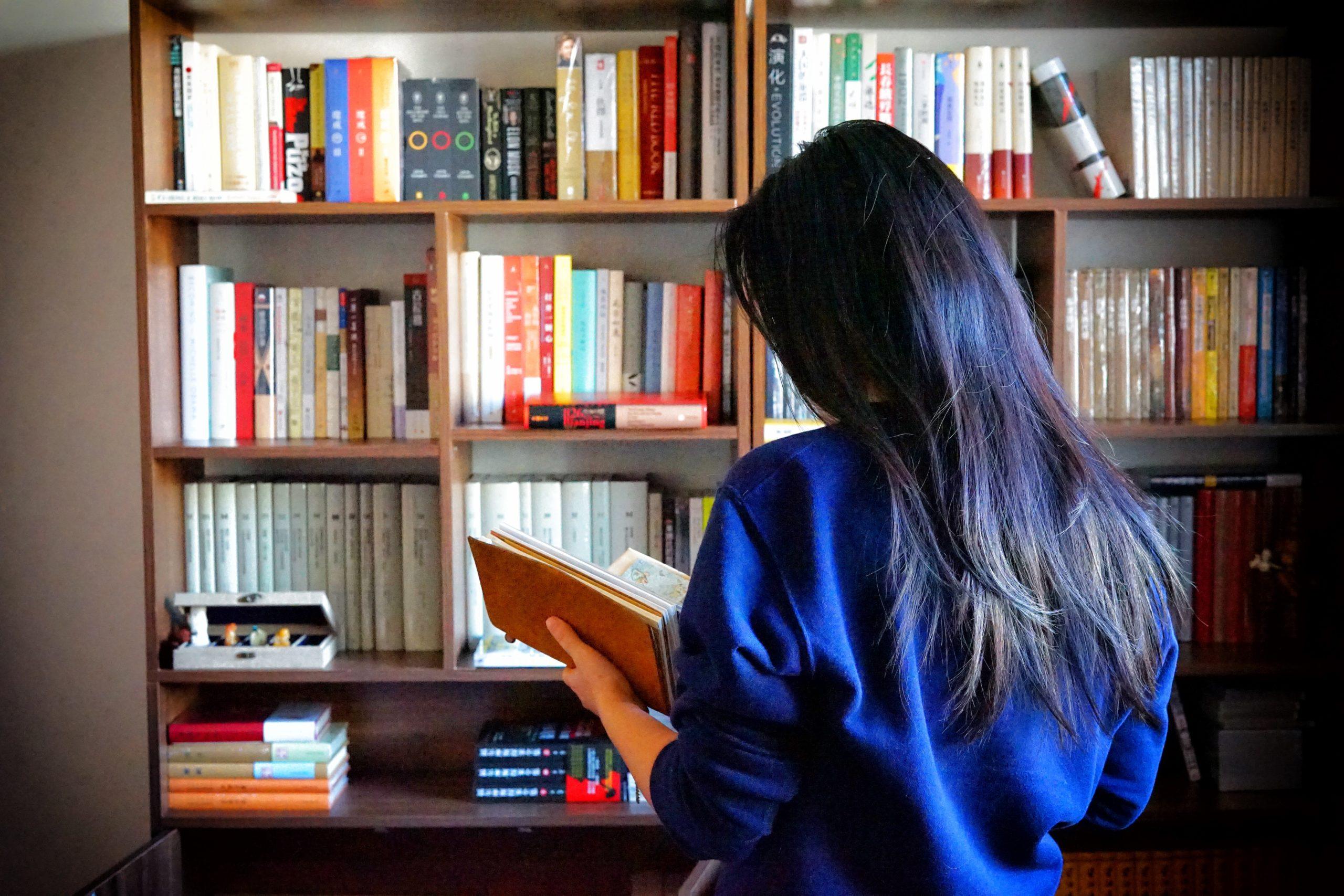 Правильный подход к чтению позволит получить максимум от книги.