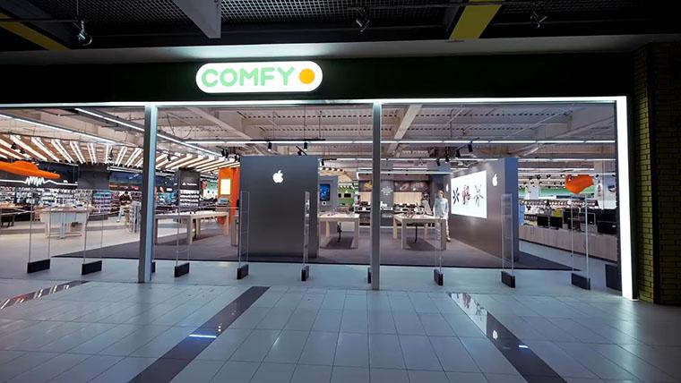 Вход в Apple Shop в Comfy