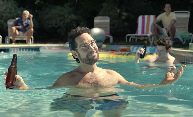 Айк у басейні