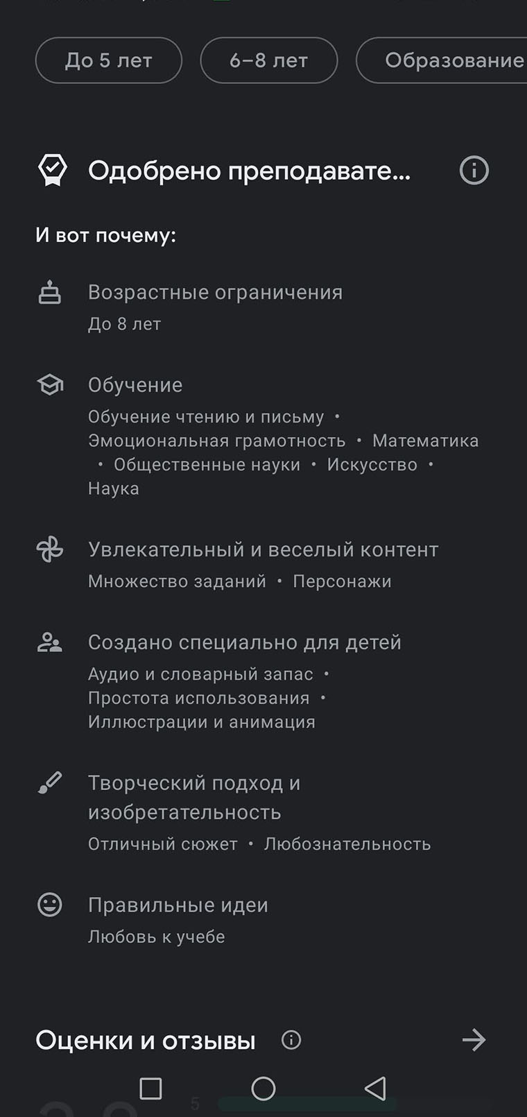 Описание приложения