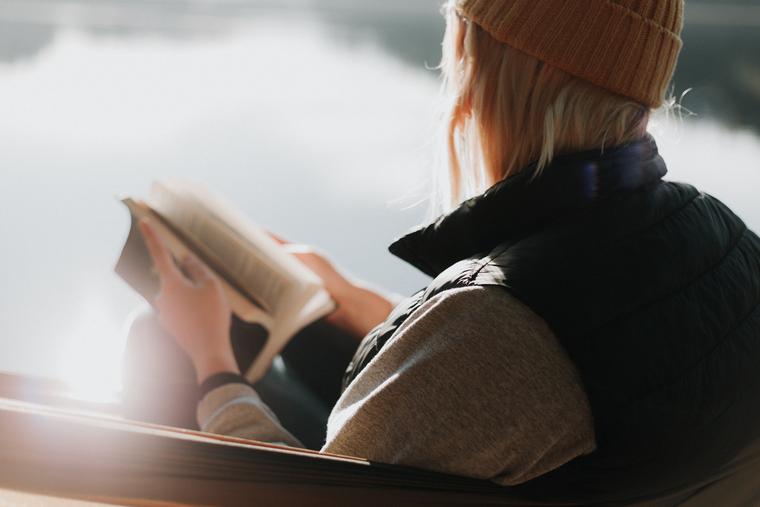 Вы можете не дочитывать книги, которые не понравились или не принесли пользу после нескольких десятков страниц