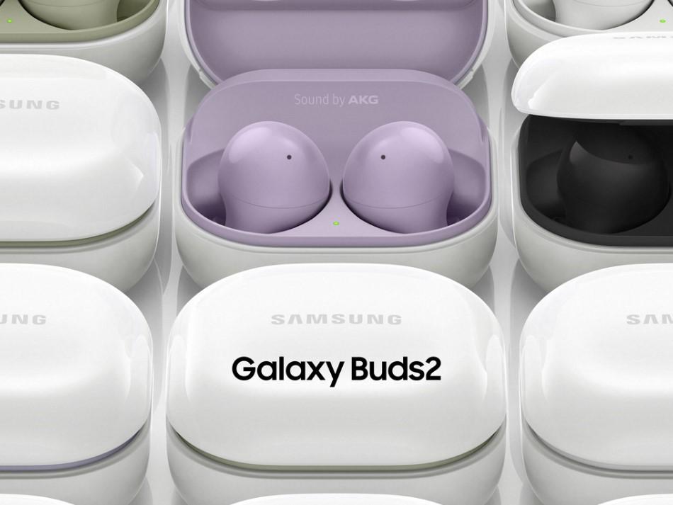 Samsung Galaxy Buds 2-беспроводные наушники