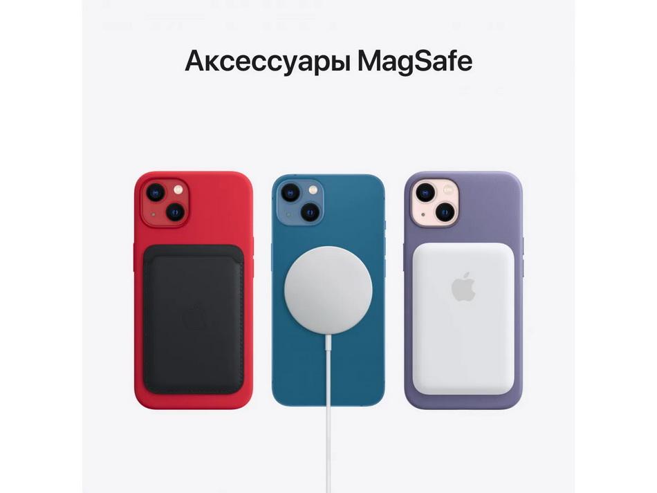 Apple iPhone 13-аксессуары