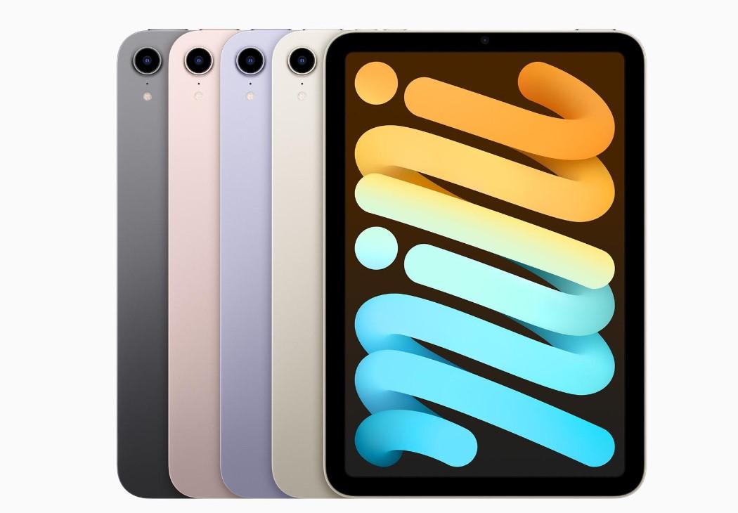 iPad mini 6-расцветки