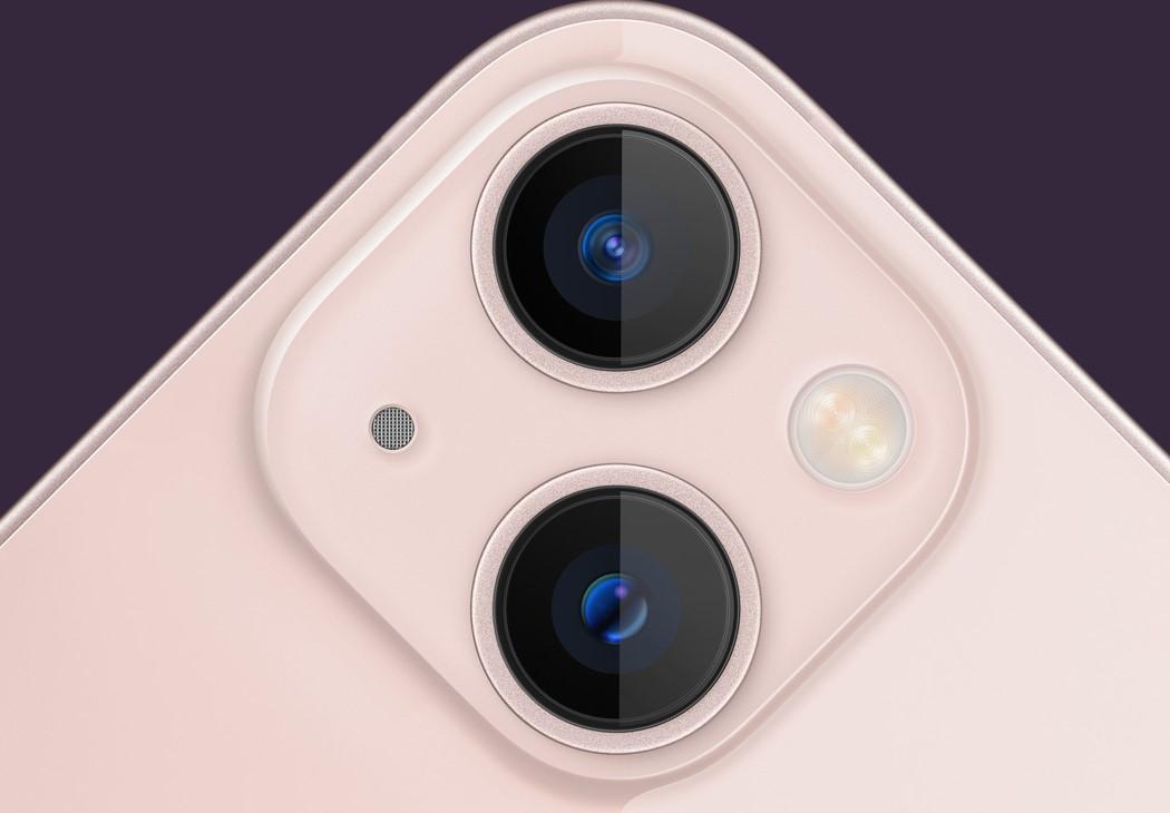 камеры по диагонали