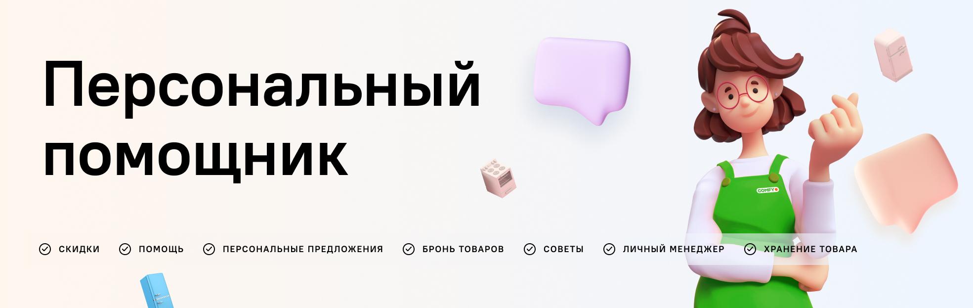 Adviser_banner-blog-ru